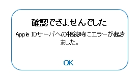 iphoneイメージ04