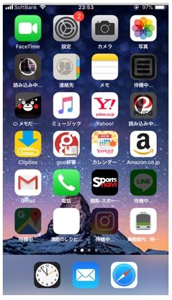 iphoneホーム画面01