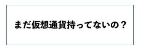 アイコン4