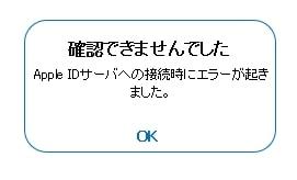 iphoneイメージ4