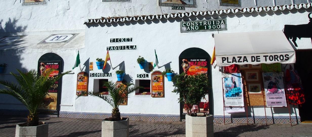 スペインの闘牛場