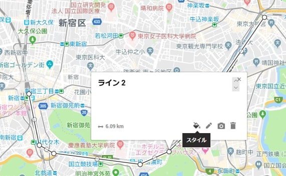 マイマップ3-7a