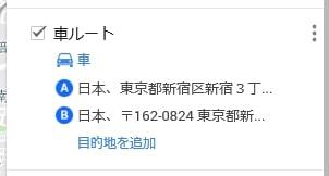マイマップ4-3b