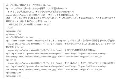 イメージ4b