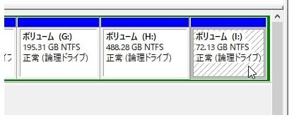 Iドライブ01
