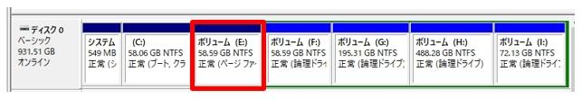 PCドライブイメージ
