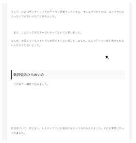 イメージ2-8
